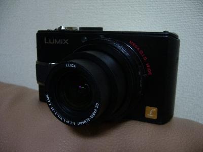 P1050700.jpg